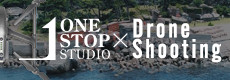 one stop studio × drone shooting